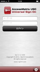 USO_iOS